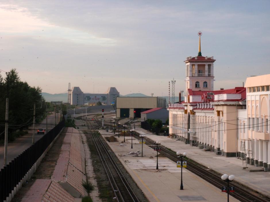 Zabaikalsk Railway Station Fuente: www.northasianborders.net